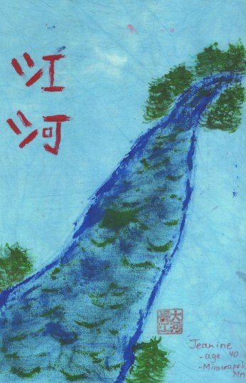minhua chinese school summer 20115501118