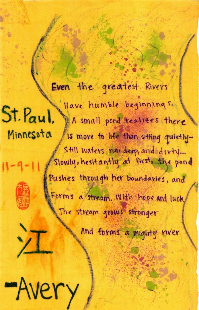 St. paul academy23